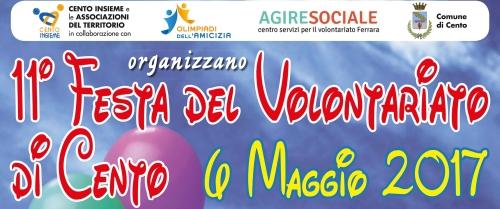 11-Festa-Volontariato-Cento